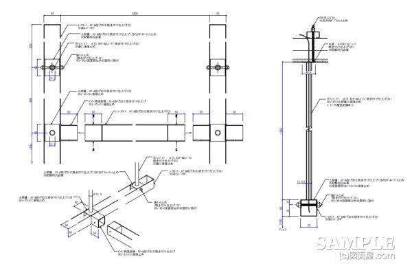 天井吊りもの造作とその種類について