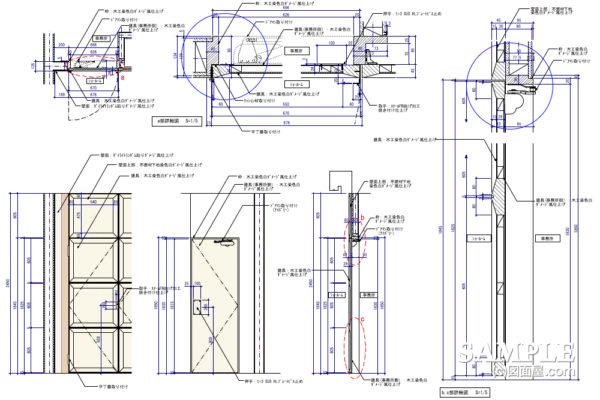 壁面造作と同化させたトリッキーな建具図の事例