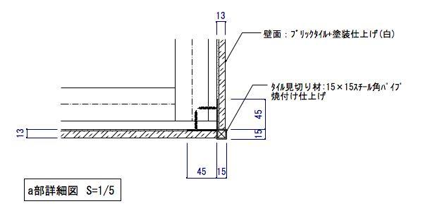 レザー張りした収納付きベンチシートの部分詳細図