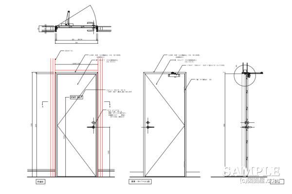 建具枠の開口補強についての作図事例