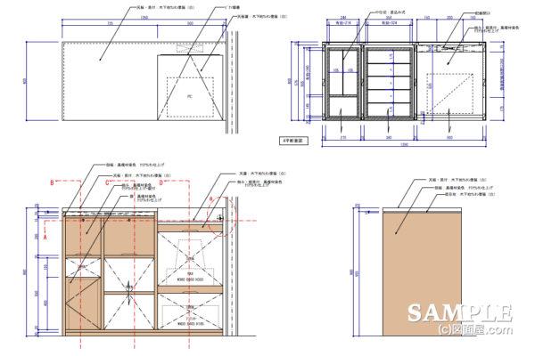 天板開閉式のサービスカウンターの作図事例