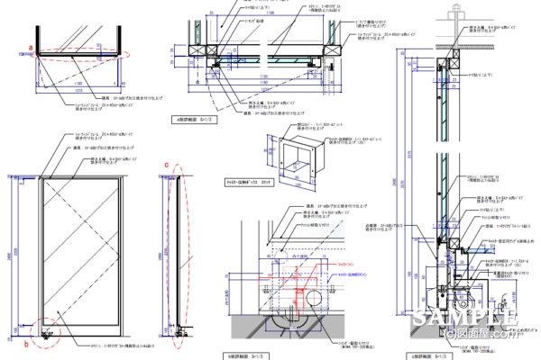 ショーウィンド点検用のガラスドアの詳細図事例