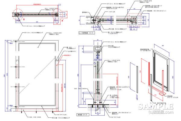 木製フレームのガラススクリーンの施工図事例