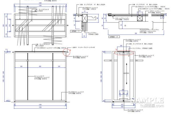 シングルハンガー+フェイスアウト併用の什器作図事例