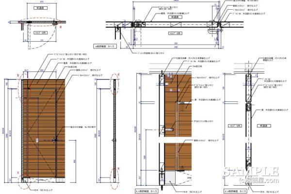 一般的なトイレブース建具の作図事例とその詳細図