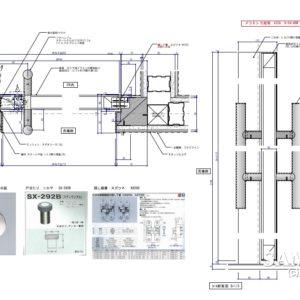 重厚な建具図とゆとりあるフィッティングルーム作図事例