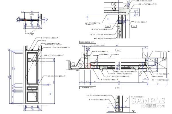 隠し蝶番を使用したモールディング付建具の作図事例