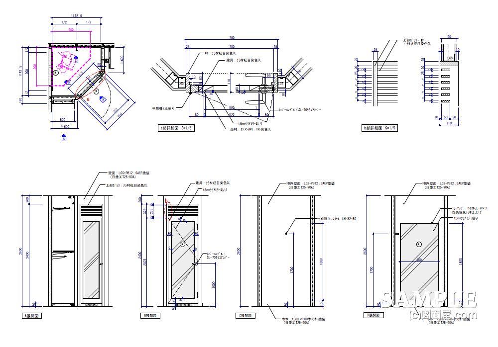 壁面コーナーを旨く活用したフィッティングルームの作図事例