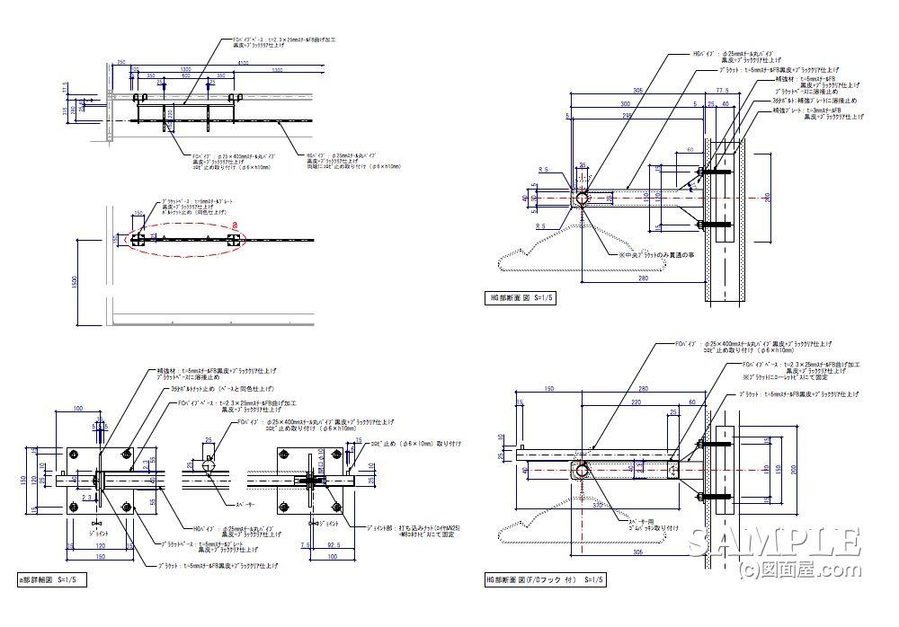壁面固定のハンガーパイプの取付け詳細図