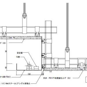 大型商業施設の天井計画 事例_その2